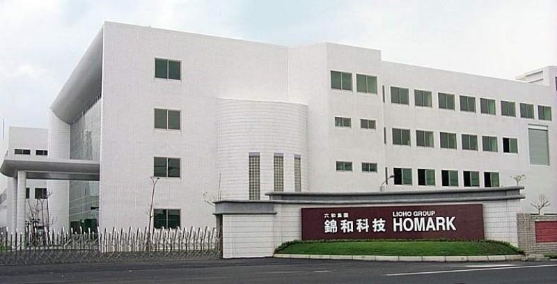 錦和科技股份新屋廠新建工程